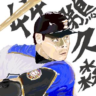 鵜久森淳志の画像 p1_8