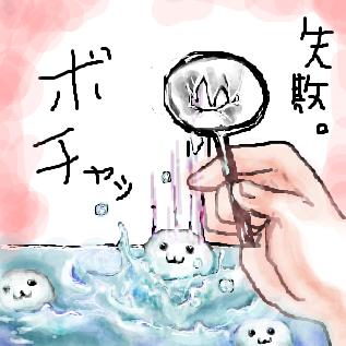 釣り(・ω・)