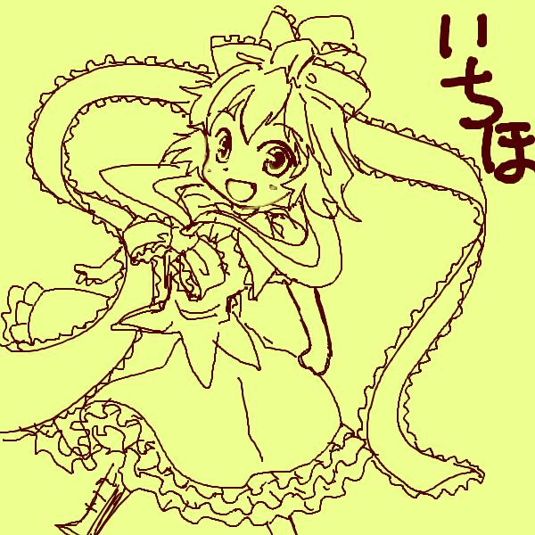 雛ちゃん(いちほの2)