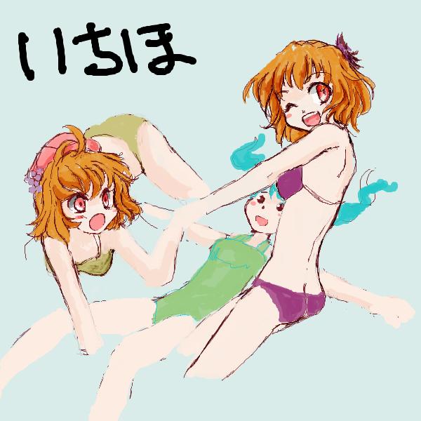川に泳ぎに来た秋姉妹と浮いてきた河童(いちほ)