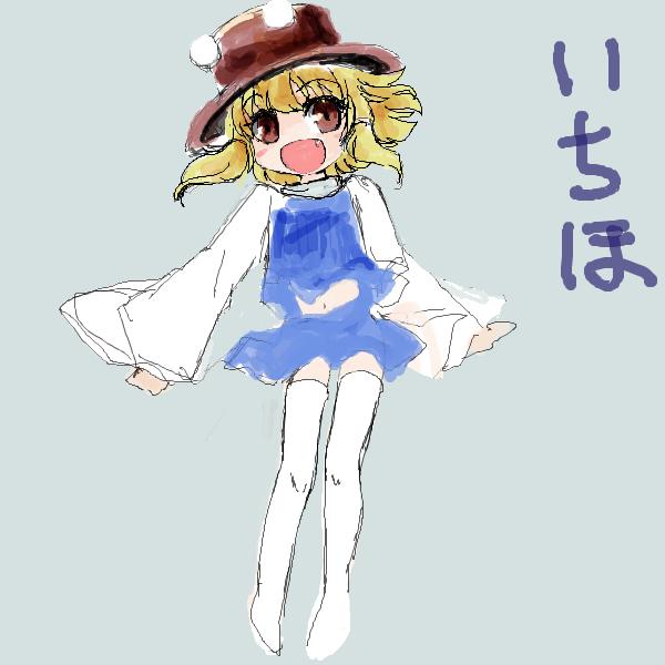 ニーソ・・(いちほ)