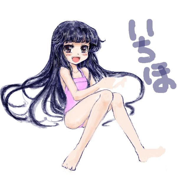 ひ・・姫様・・・(鼻血(いちほ)