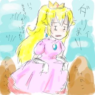 ダルそうなピーチ姫