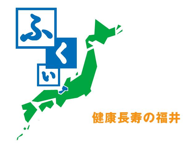 福井県地図デザイン