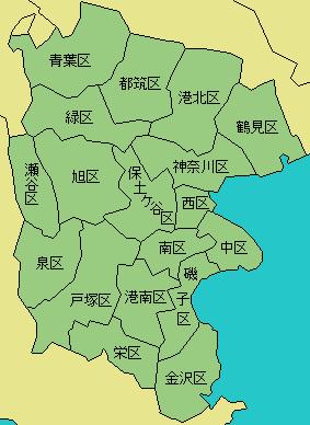 横浜市 区分地図