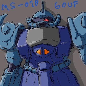 MS-07B グフの胸像画。