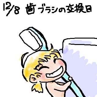 12月8日とは (ジュウニガツヨウカとは) [単語記事] - ニコニコ大百科