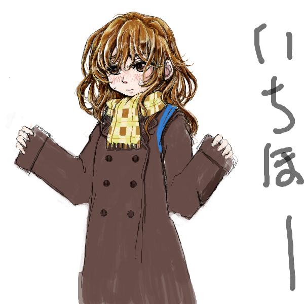 夏目ちゃんが可愛すぎて(ryいちほ