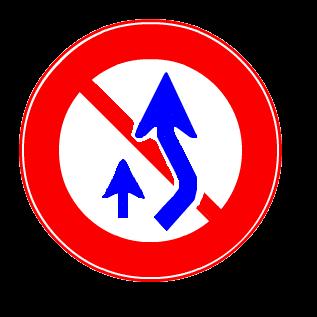 追い越し禁止