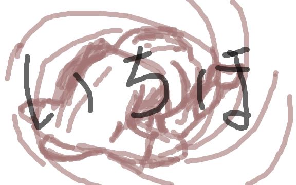 同級生2とは (ドウキュウセイツーとは) [単語記事] - ニコニコ大百