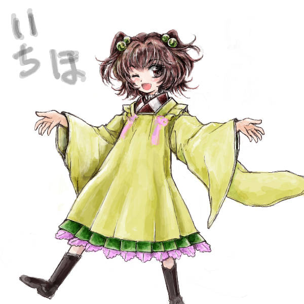 小鈴ちゃん♪