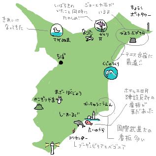 千葉県の観光地 - JapaneseClass.jp