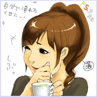 長谷 優 里奈 【聲優】看了長谷優里奈的Blog後...我心痛了...