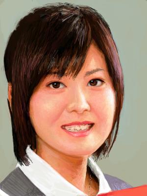 金元寿子とは (カネモトヒサコと...