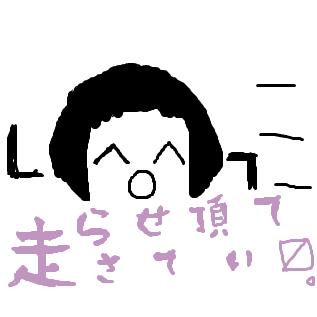 ┗(^o^)┓三