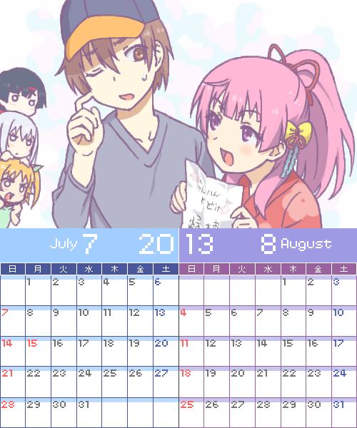 2013年7月・8月俺修羅カレンダー