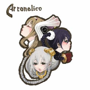 アルトネリコ1