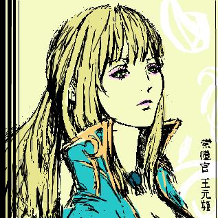 司馬消難 - JapaneseClass.jp
