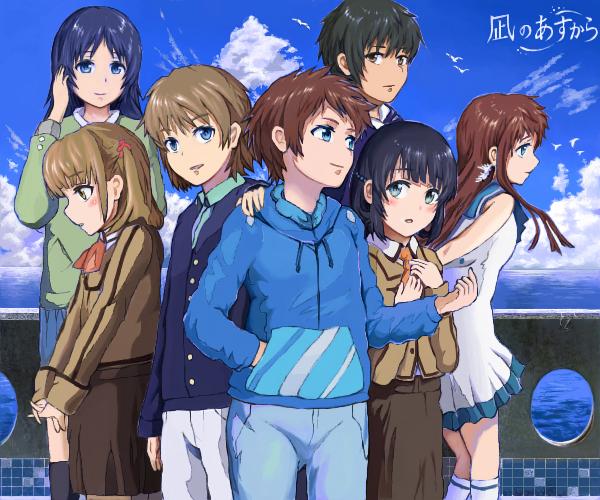 凪のあすからに類似したアニメ一覧 | 類似アニメ検索