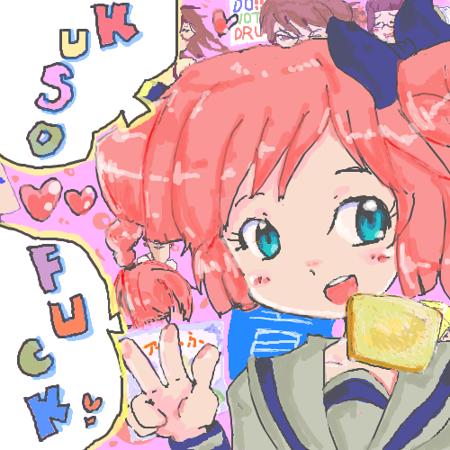 Senpai_Club