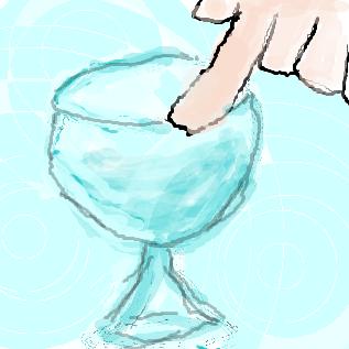 単語記事: グラスハープ
