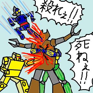 ごとく「そこだ!行けぇ!やれぇ!」が迫力がすごかった。同じく武器無しのゴールドライタン出してくれないかな~。モツ抜きゴールドクラッシュはインパクト大だろうな