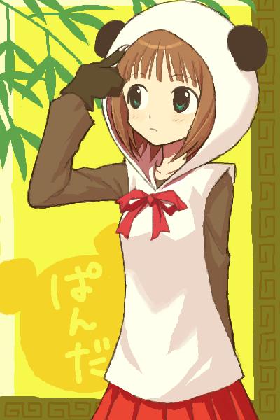 熊猫春香#25