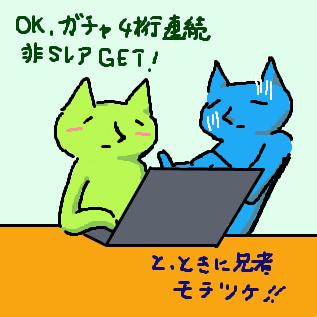 http://dic.nicovideo.jp/oekaki/737553.png