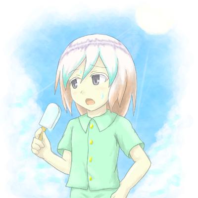 夏とアイスと光さん
