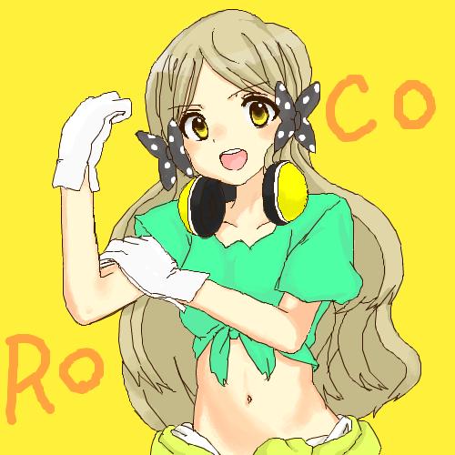 ロコ(伴田路子)