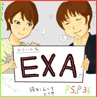 Eriko X Akiko