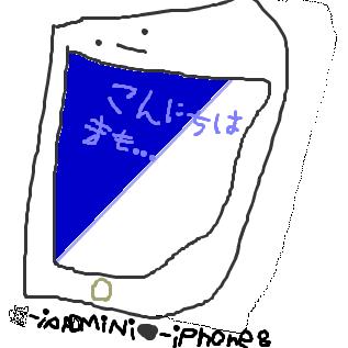 TESTInGTENGTENG[TENGA]IPHONE