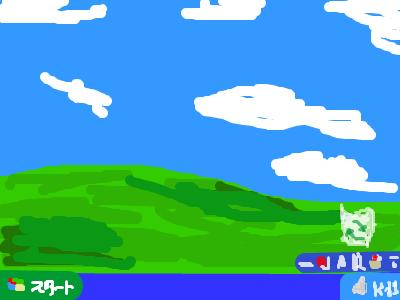 Windows XPとは (ウィンドウズエ...