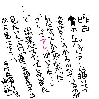 """現代萌衛星図鑑 """"きく7号"""""""