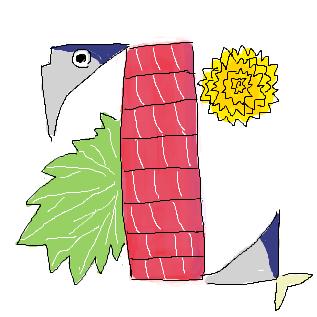 マグロの刺身