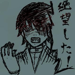 糸 色 望「絶望した!」 by モンスター