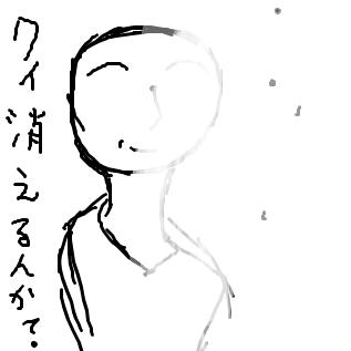 ゝ⌒)さざめけ\u2026