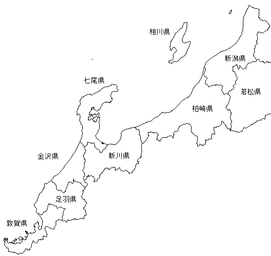 第一次府県統合後の北陸地方