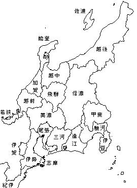 中部地方の律令国