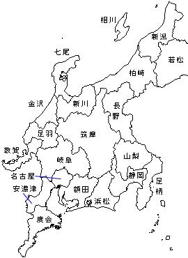 第一次h兼統合後の中部地方