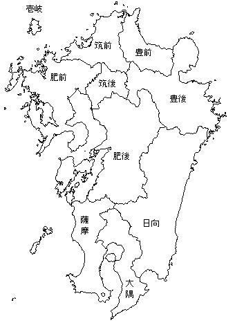 九州の律令国