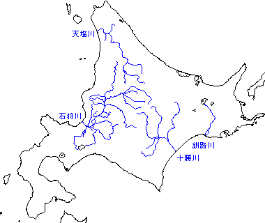 北海道の主な河川