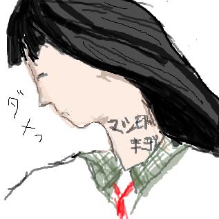 マツキヨcm