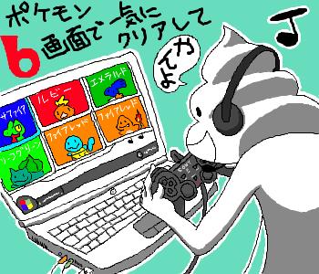 クリアしてやんよ!!