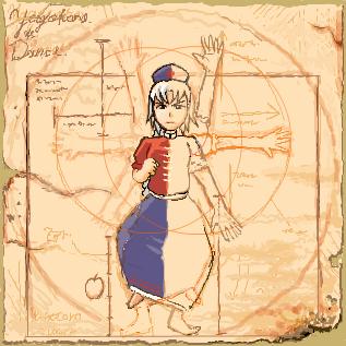 ヤゴコロダンス(加筆版