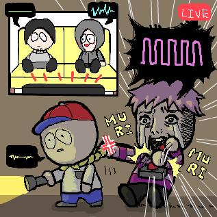 呪怨Part2(掲示板>>509より)