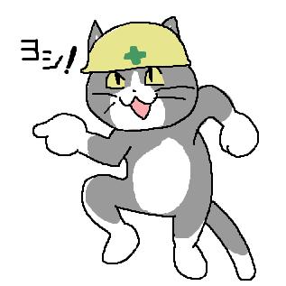 https://dic.nicovideo.jp/oekaki/861642.png