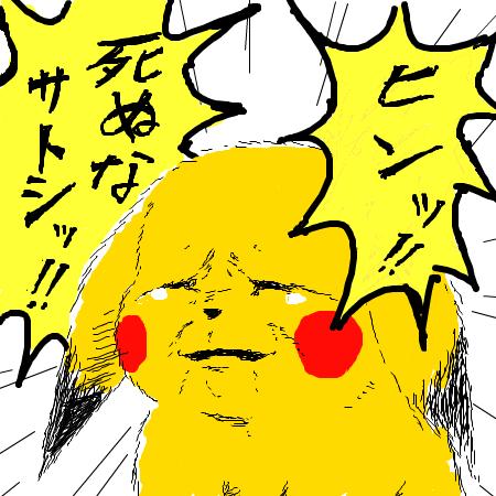 2019年5月に全国で公開されるハリウッド実写映画『名探偵ピカチュウ』(原題 POKÉMON Detective Pikachu)