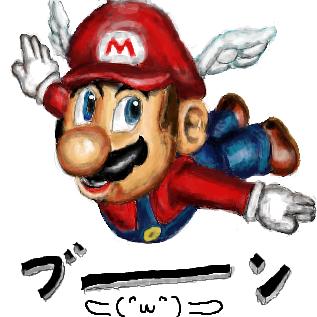 ⊂二二二( ^ω^)二⊃
