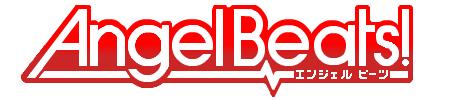 Angel Beats!ロゴ(作:かっこう氏)